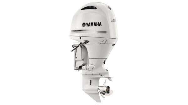 Yamaha 150hp 2017