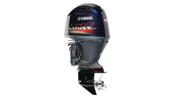 Yamaha V MAX SHO 150hp 2021